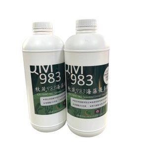 秋茂983海藻優多酵素(博士霖菌根菌的最好幫手)