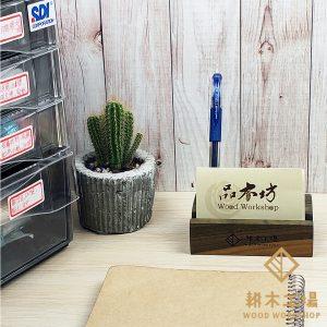 秋茂嚴選-綠檀名片座